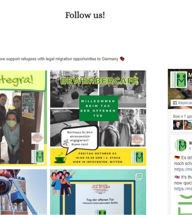 Folgt uns! Migration Miteinander Social Media Facebook&Instagram